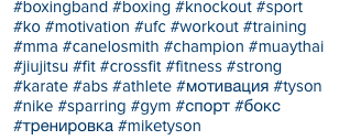 Irrelevant hashtags on a boxing instagram post